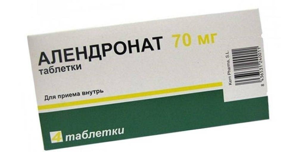 Препараты для лечения остеопороза поясничного отдела позвоночника -
