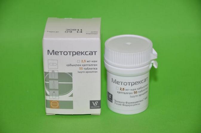 недорогие таблетки для похудения в аптеках црб