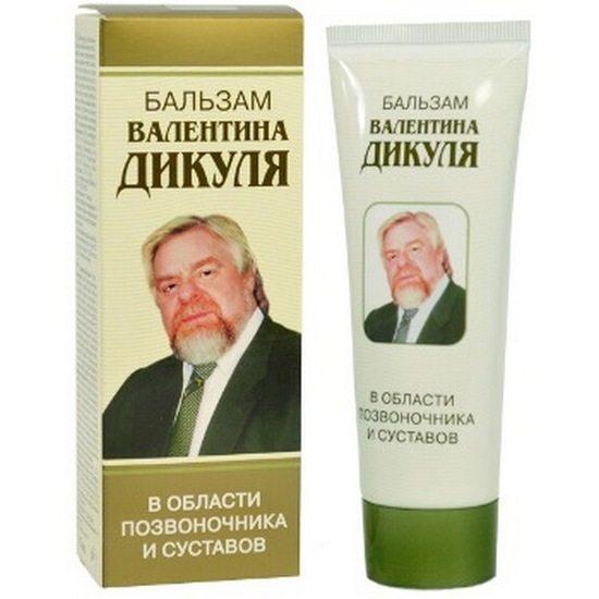 Изображение - Крем бальзам дикуля для суставов balzam-dikulya-dlya-pozvonochnika-i-sustavov