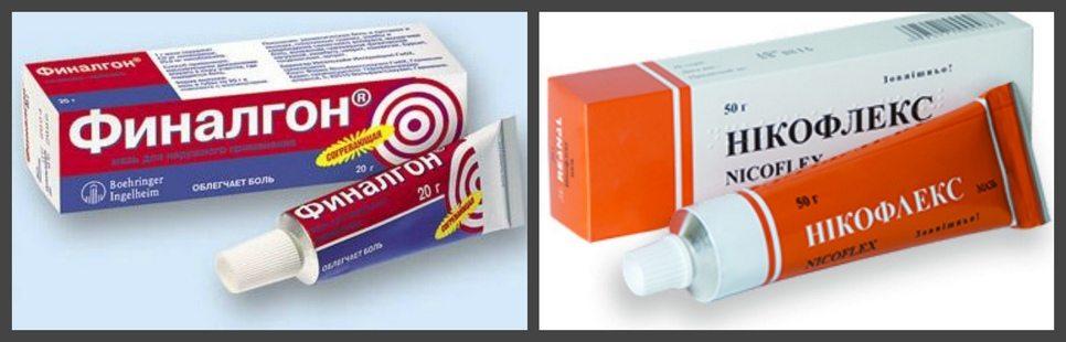 Изображение - Эффективные таблетки от суставов lekarstva-dlja-lechenija-sustavov