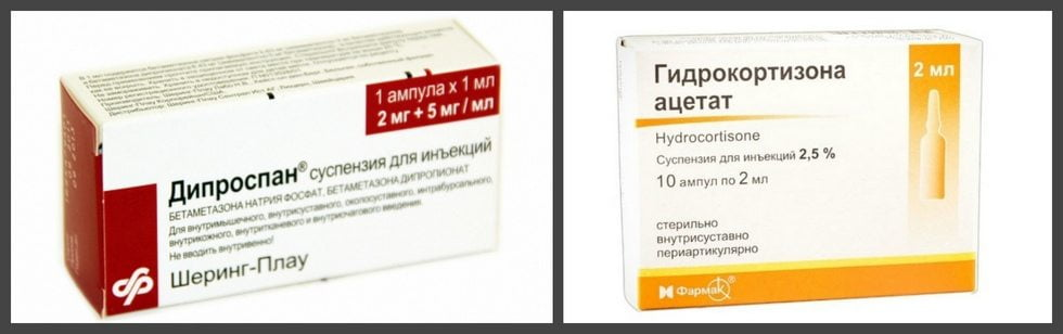 Дипроспан и Гидрокортизон