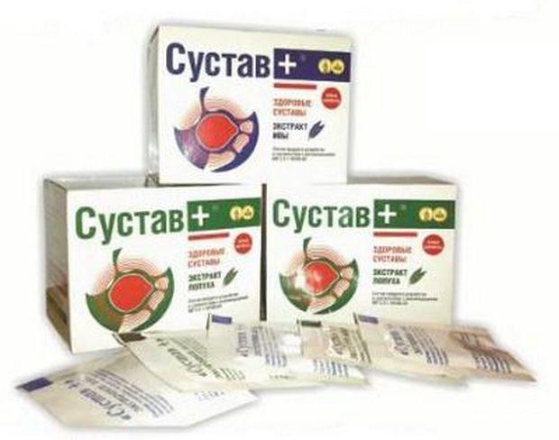 Лекарства для суставов