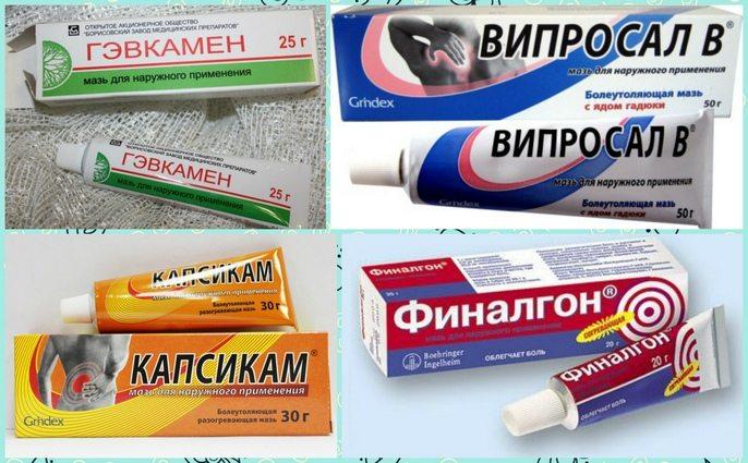 Изображение - Мазь при боли в суставах список maz-ot-sustavov