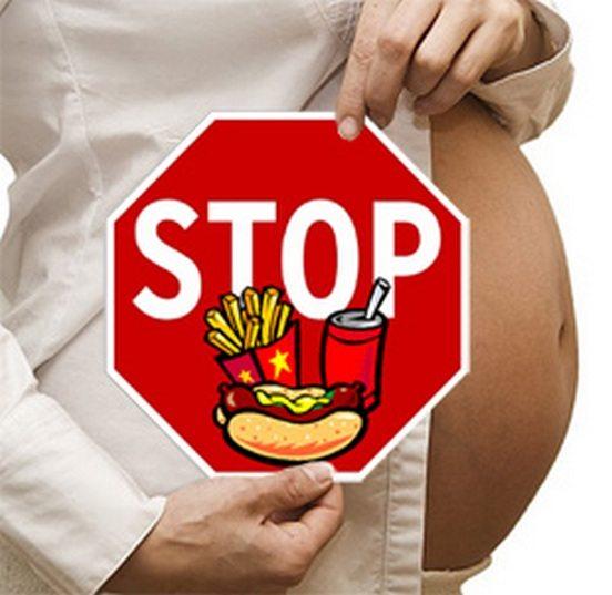 Беременным маклюра противопоказана