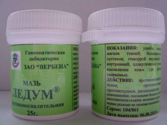Изображение - Мазь при боли в суставах список ot-sustavov-maz