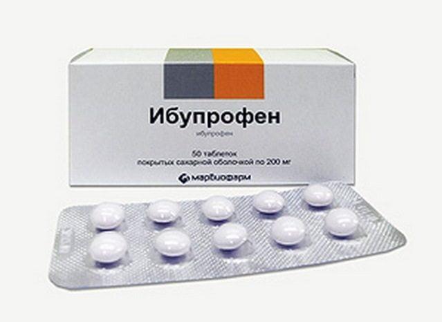 Иубпрофен