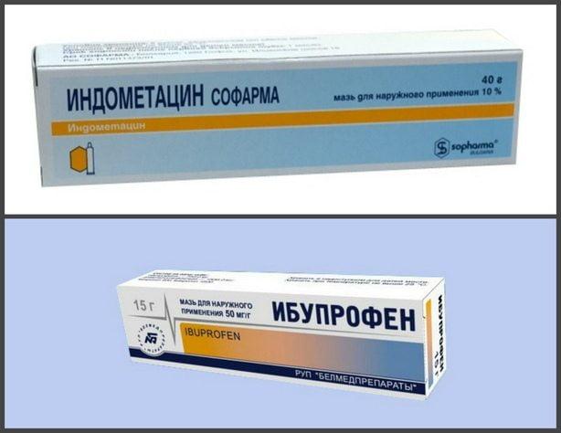 Индометацин и Ибупрофен