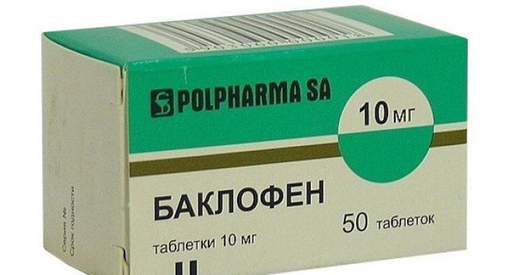 Изображение - Таблетки от воспаления суставов miorelaksanty-pri-osteohondroze-baklofen