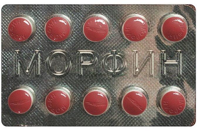 Изображение - Таблетки для обезболивания суставов tabletki-ot-boli-v-sustavah-nog