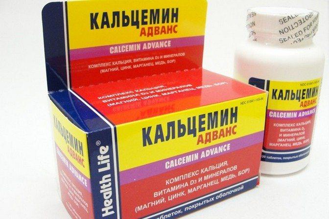 Изображение - Таблетки для обезболивания суставов tabletki-ot-sustavnyh-bolej