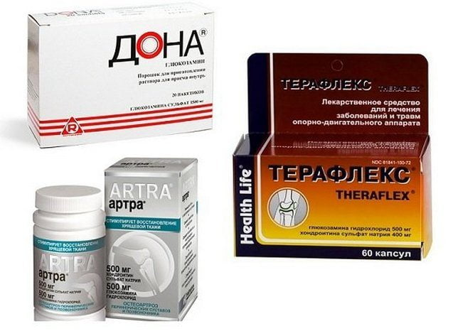 Изображение - Таблетки для обезболивания суставов tabletki-ot-sustavov-nazvanie