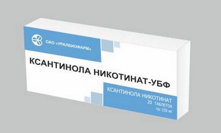 Ксантинола никонат