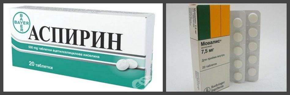 Аспирин и Мовалис