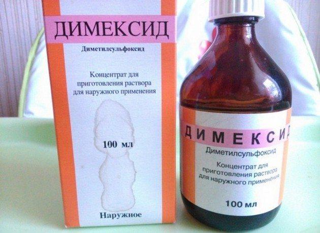 Компресс с димексидом и диклофенаком на суставы