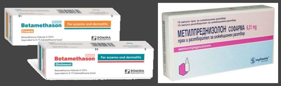 Эффективный препарат для лечения подагры Аллопуринол