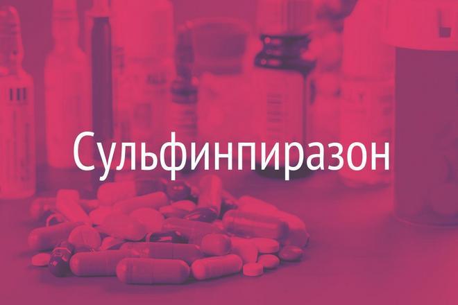 podagra-lechenie-medikamentoznoe-lechenie