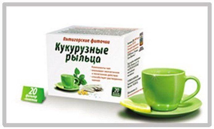 Изображение - Как лечить плечевой сустав kak-lechit-plechevoj-sustav-v-domashnix-usloviyax