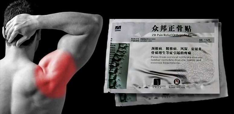 Китайские пластыри от боли в суставах