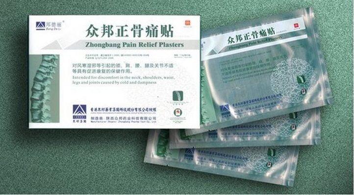 Ортопедические китайские пластыри