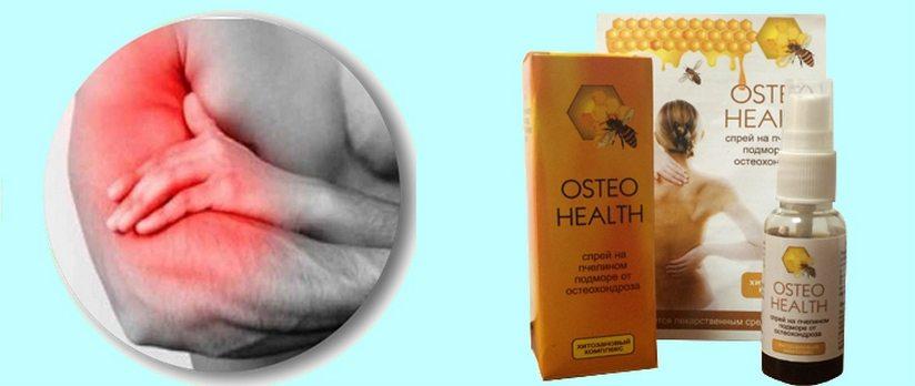 Спрей osteo health