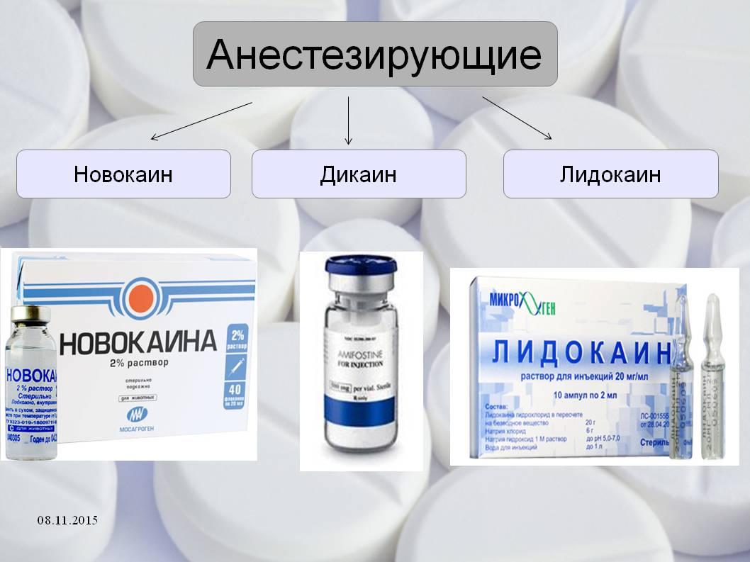 Пошаговое медикаментозное лечение шейного остеохондроза
