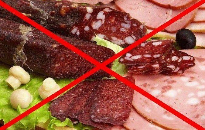 Исключение острой и копченой пищи