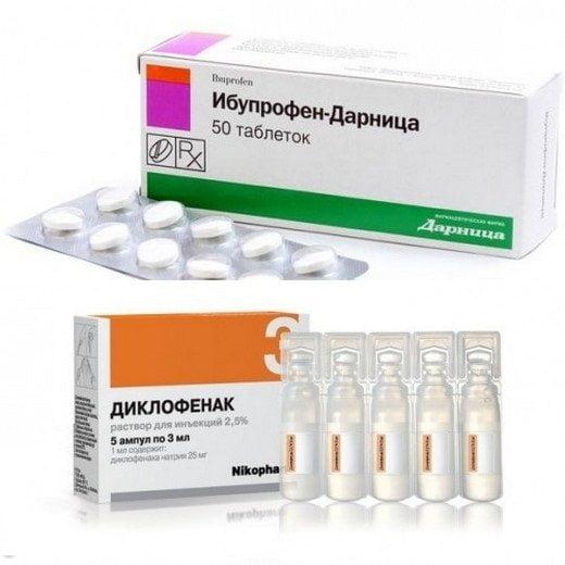 Препараты Ибупрофен и Диклофенак