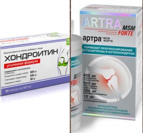 Артра и Хондроитин