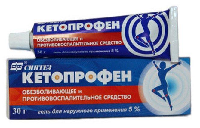 Hondroprotektory-preparaty-dlya-lecheniya-artroza