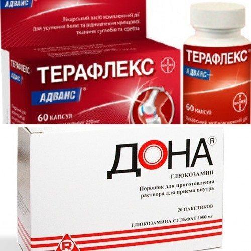 Lechenie-sustava-3-stepeni-deformiruyushhij-artroz-kolennogo