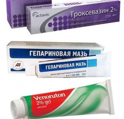 Мази Троксевазин, Гепариновая и Венорутон
