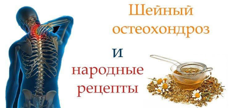 Лечение подагра днепропетровск
