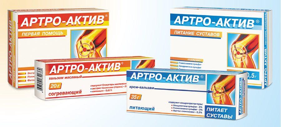 Комплекс препаратов для восстановления суставов Артро-Актив