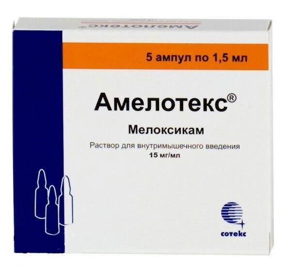 170_0_ameloteks-rastvor-dlya-inekciy