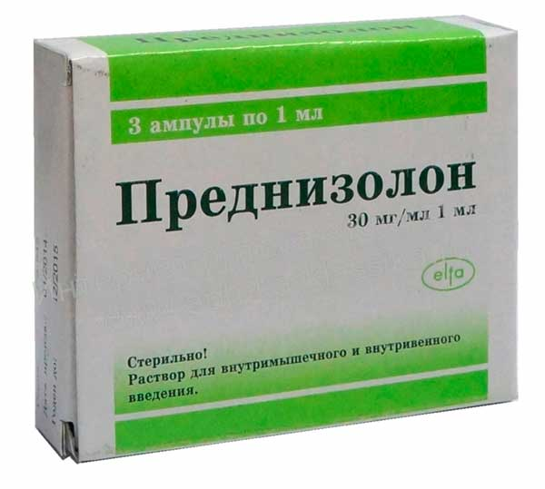 Самые действенные лекарства для лечения ревматоидного артрита