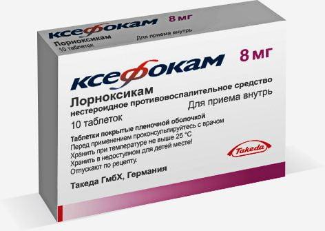 Остеохондроз грудного отдела позвоночника лечение медикаментами