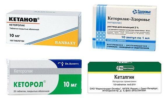 Изображение - Тендиноз тазобедренного сустава симптомы и лечение 64154-ketorol-tabletki-instrukciya-po-primeneniyu-cena-analogi
