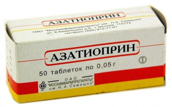 Антиревматические препараты