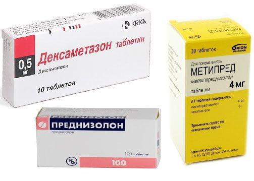 Изображение - Таблетки от воспаления суставов glukokortikostaroidy-2