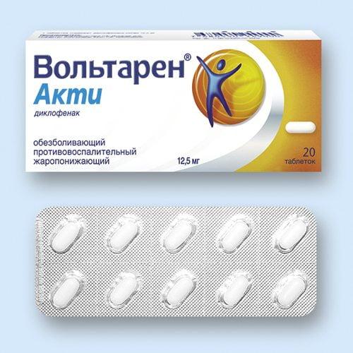 Какой базисный препарат лучше при ревматоидном артрите