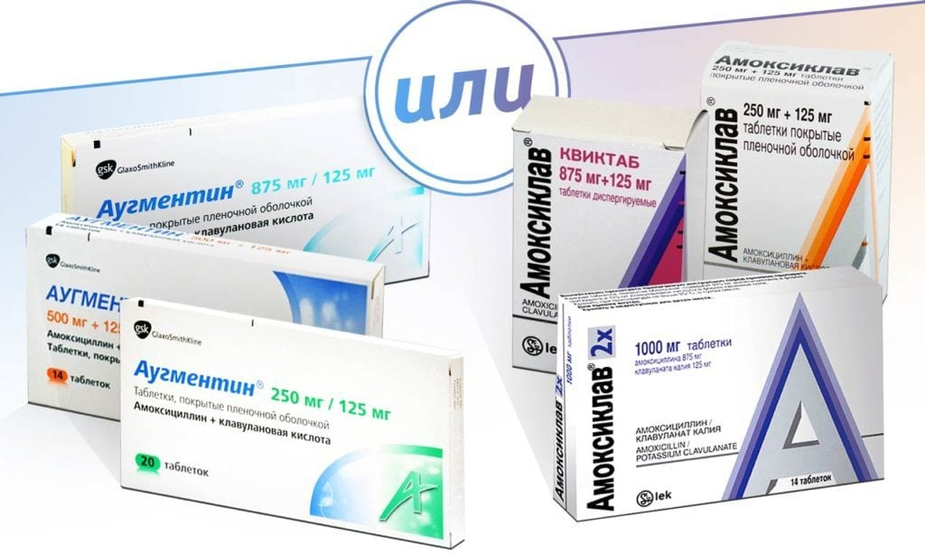 Изображение - Какие антибиотики пить при воспалении суставов amoksiklav-augmentin-1024x614-1024x614