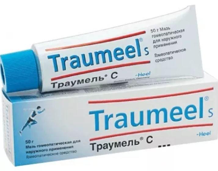 Список лекарственных препаратов при артрите thumbnail
