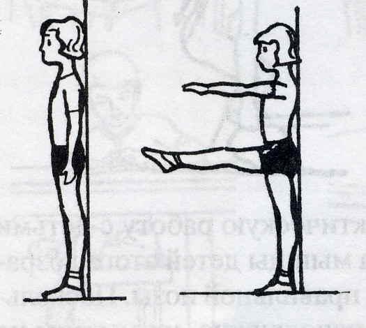 Изображение - Травмы суставов реабилитация 197218_html_m4b8d77b2