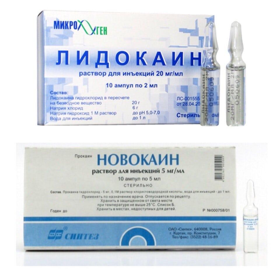 Изображение - Обезболивающие инъекции при болях в суставах lidokain-novokain-ukoly