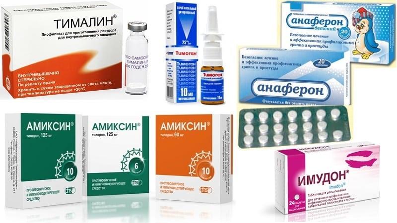 Таблетки от остеохондроза - виды препаратов для устранения симптомов недуга и лечения