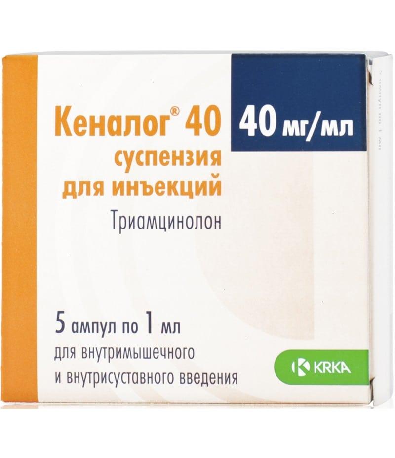 Изображение - Обезболивающие инъекции при болях в суставах Kenalog-800x926