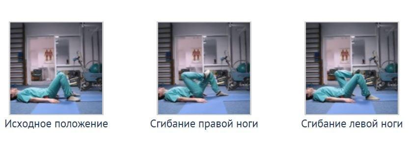 Упражнения для спины крестец thumbnail