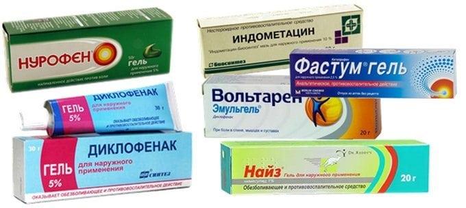 Изображение - Народные средства плечевого сустава watermarked-diklophenak-2