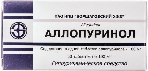 Изображение - Аллопуринол болят суставы allopurinol